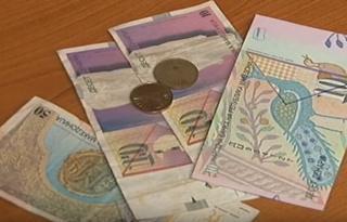 В Македонии ожидается появление полимерных банкнот
