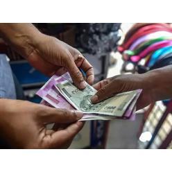 В Индии планируют выпустить пробную серию банкнот