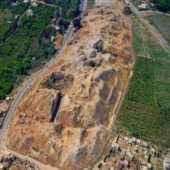 5 000-летнюю косметику выявили археологи в Иерихоне