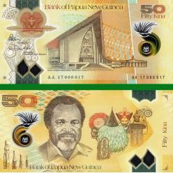 В Папуа - Новой Гвинеи выпущена в обращение модернизированная банкнота номиналом 50 кин
