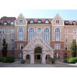 На новой венгерской монете изображен старейший университет страны