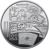 Доступна для заказа онлайн новая монета