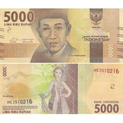 В Индонезии выпущены в обращение две купюры с измененными данными