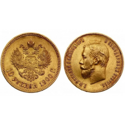 Монеты времен императора Николая II пытались продать в Узбекистане