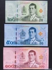 На купюрах Таиланда изменена надпись, предупреждающая мошенников