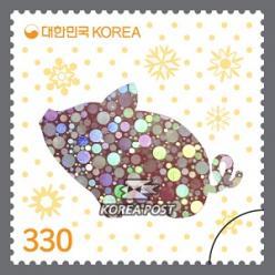 В Корее выпустили марку, посвященную наступающему году