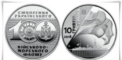 8203;18 квітня Нацбанк України випустить в обіг нову монету