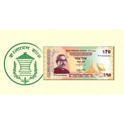 В Бангладеш представлена новая коммеморативная купюра