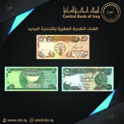В Ираке выпустят в обращение новую серию банкнот