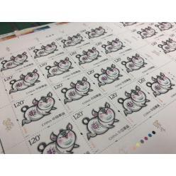 Китай представил марки с символами следующего года