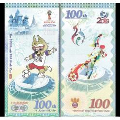 В Китае выпущена сувенирная банкнота, посвященная Чемпионату мира по футболу