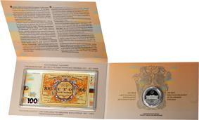 НБУ выпустил сувенирный набор в честь юбилея событий Украинской революции 1917–1921 годов