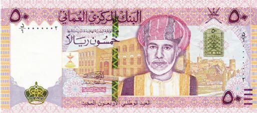  В Омане представили обновленную банкноту номиналом 50 риалов