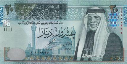В Йорданії в обіг випущена оновлена банкнота