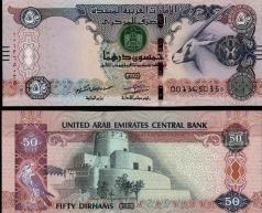В Объединенных Арабских Эмиратах обновлена банкнота одного номинала
