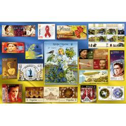 В августе 2017 года Укрпочта вводит в обращение новые марки