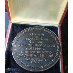 В Харькове на выставке нумизматов похитили монеты