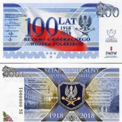 В Польше анонсирован выпуск сувенирного знака в честь 100-летия Генерального штаба Войска Польского