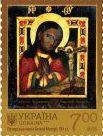 В Украине выпущена почтовая марка «Ахтырская икона Божьей Матери, ХІХ ст»