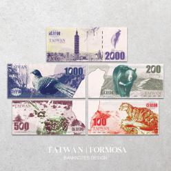 На острове Тайвань объявлен конкурс на лучший дизайн островных банкнот