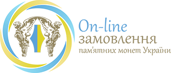 Для онлайн заказа в НБУ доступна новая монета