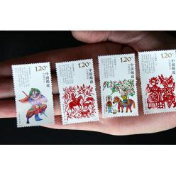 В Китае выпущена серия марок, которая посвящена искусству вырезания из бумаги