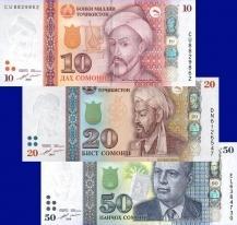 В Таджикистане в наличном обращении появились обновленные банкноты