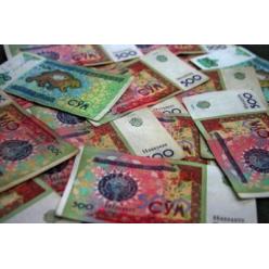 В Узбекистане будут выпущены монеты новых номиналов