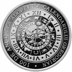 Румыния выпустила монету в честь 100-летия перехода на григорианский календарь