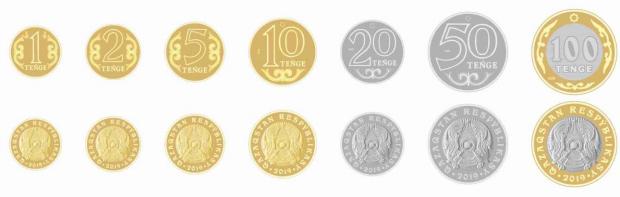В Казахстане в обращении появились новые циркулярные монеты