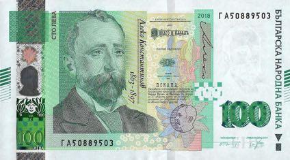 В Болгарии выпущена модернизированная купюра номиналом 100 левов