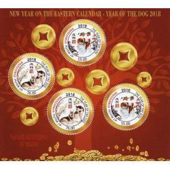 В Республике Кыргызстан в обращение введен почтовый блок из четырех марок круглой формы
