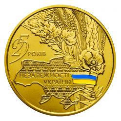 Нацбанк Украины сообщил о результатах аукциона по продаже золотых памятных монет