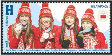 В Беларуси подвели итоги конкурса «Лучшая почтовая марка 2018 года»