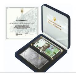 Нацбанк Украины выпустит коллекционный набор банкнот
