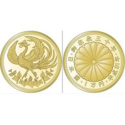 Япония анонсировала выпуск монет в честь 30-летия правления императора Акихито