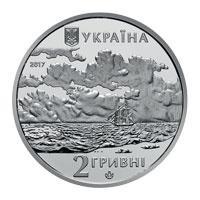 НБУ ввел в оборот монету в честь Ивана Айвазовского