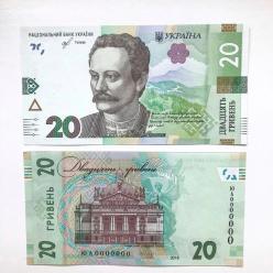 Сегодня Нацбанк Украины вводит в обращение новую 20-гривневую банкноту