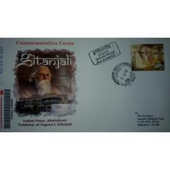 В Индии представлен конверт в честь первого лауреата Нобелевской премии по литературе