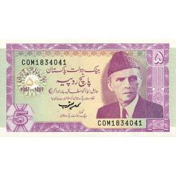 В Пакистане в денежной обращении появились обновленные банкноты