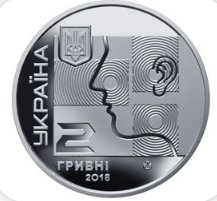 Завтра в Украине появится монета в честь ученого-отоларинголога Алексея Коломийченка
