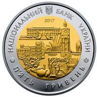 Национальный банк Украины вводит в обращение две памятные монеты