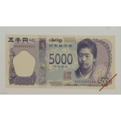 В Японии изменится дизайн некоторых банкнот