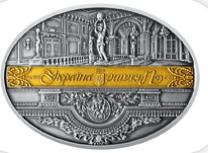 В Украине выпустили памятную медаль «Мариинский дворец»