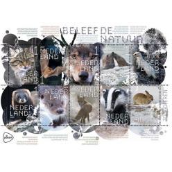 В Нидерландах выпущены красочные почтовые марки с изображением животных