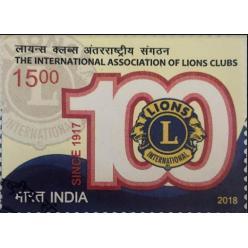Индия отметила юбилей благотворительной организации выпуском почтовой марки