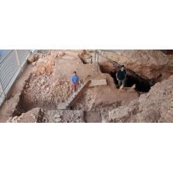 Найдена самая древняя школа в мире