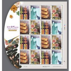 В Корее выпущена серия марок, посвященных традиционным ремеслам