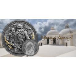 В Польше представлена монета, реверс которой отличается ультравысоким рельефом
