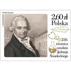 Почтовая марка «250-летие со дня рождения Анджея Снядецкого» выпущена в Польше